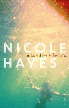 Nicole Hayes in conversation with Emily Gale